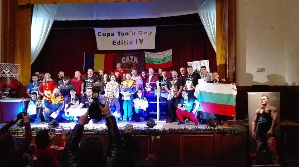 """Турнир по вдигане от лег – Купа """"Тоник Джим"""" – Тимишоара, Румъния"""
