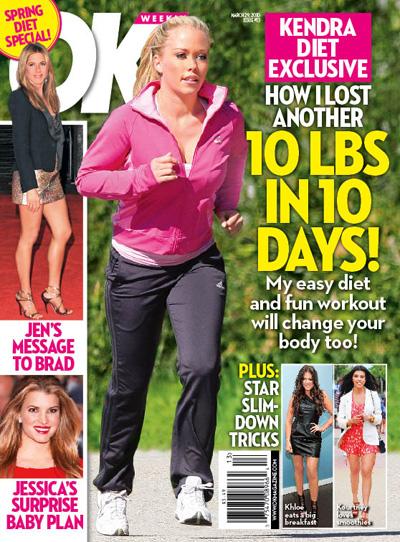 Здравословните проблеми и рискове при жените, които се подлагат на модерните диети от лъскавите списания