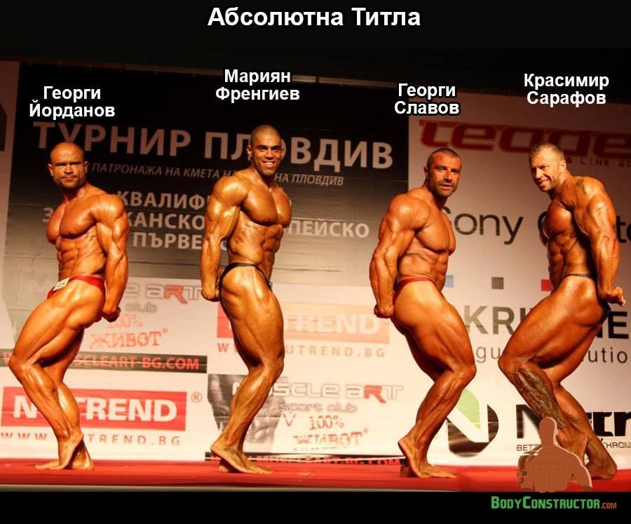 Абсолютната титла - Турнир Пловдив 2014