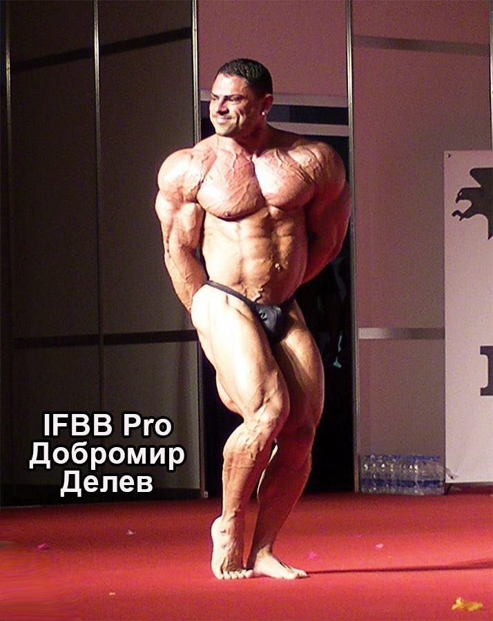Добри Делев - IFBB Pro