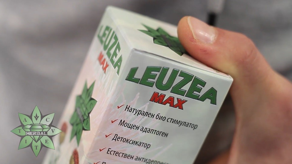 Leuzea Max - Cvetita Herbal