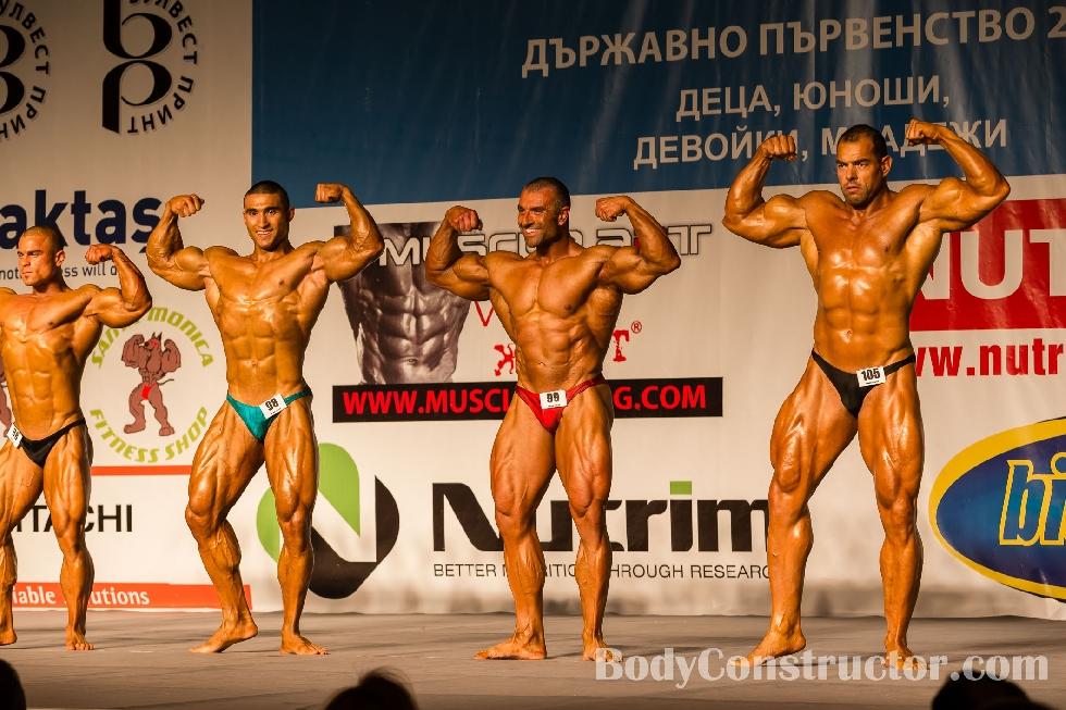 Държавен шампионат по Културизъм и Фитнес 2015