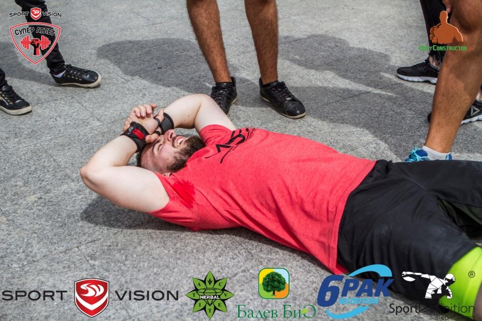 Sport Vision Супер Атлет 2