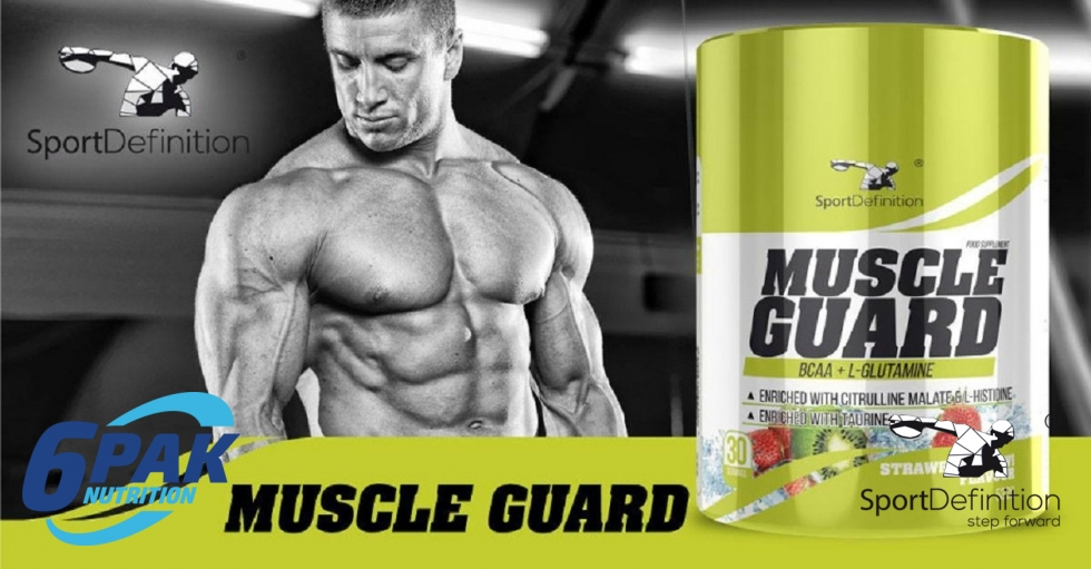 Muscle Guard Sport Definition с Кирил Танев