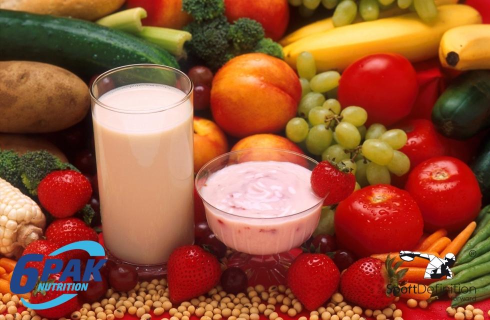 Плодове и зеленчуци, BodyConstructor, BC Shop