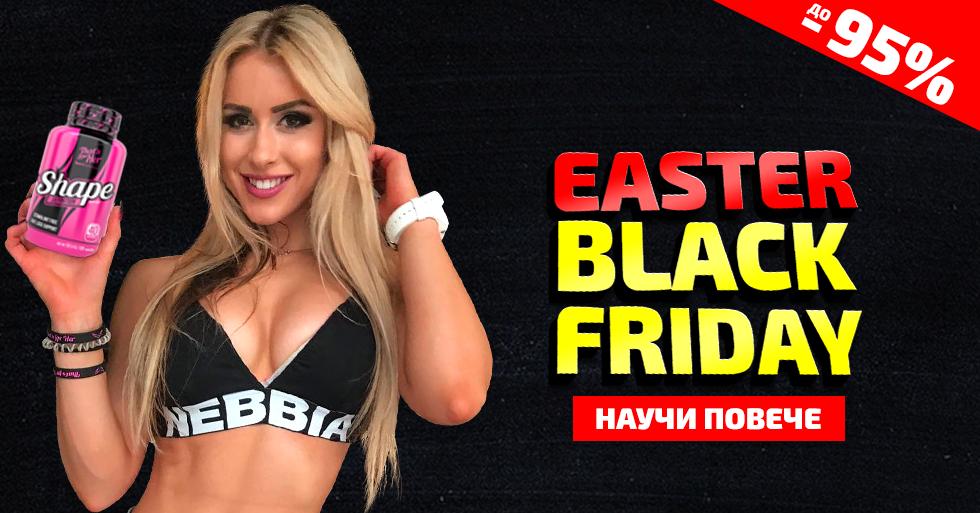 Easter Black Friday, BodyConstructor
