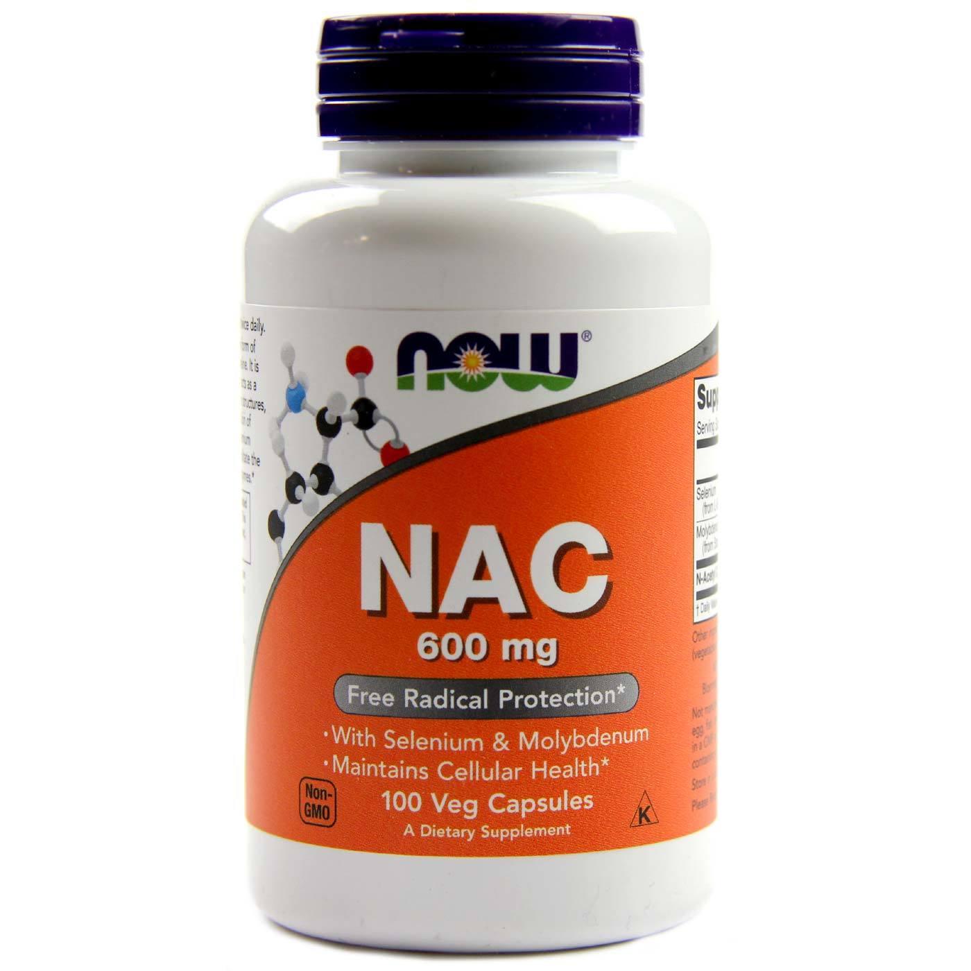 NOW N-Acetyl Cysteine 600 мкг