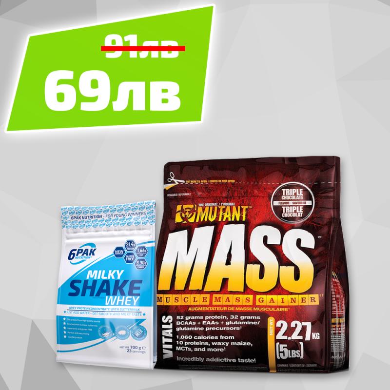 6PAK NUTRITION Milky Shake Whey 700g + Mutant Mass 2.2kg