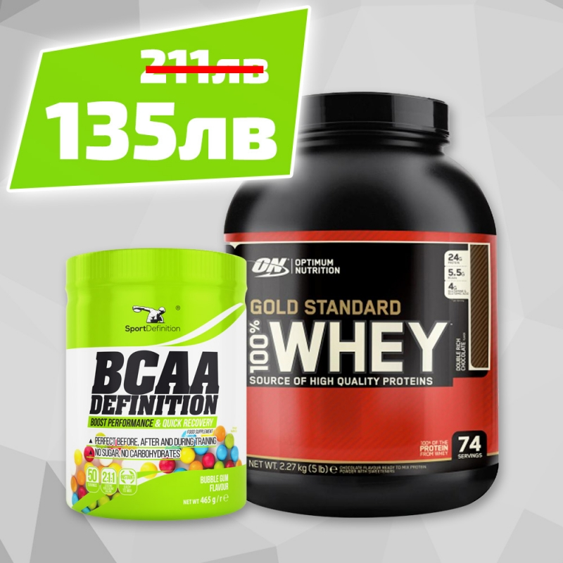 Sport Definition Bcaa Definition 465g + Optimum Nutrition Gold Standard Whey 2270g