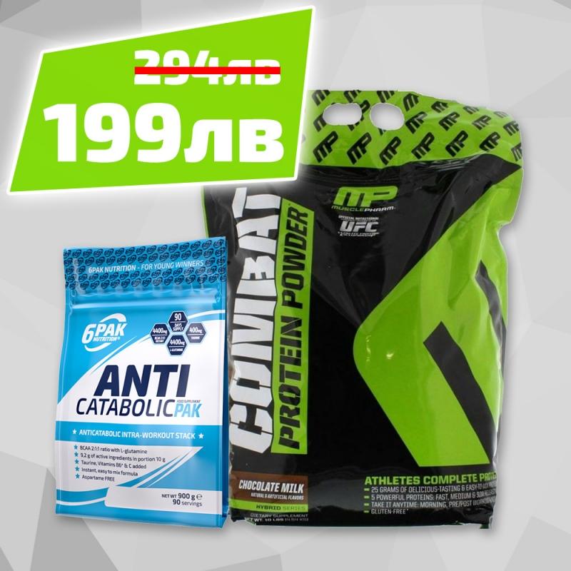 Anticatabolic 900g + Muscle Pharm Combat 4,5kg