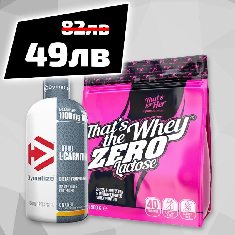 That′s The Whey Zero Lactose + Dymatize L-carnitine Liquid