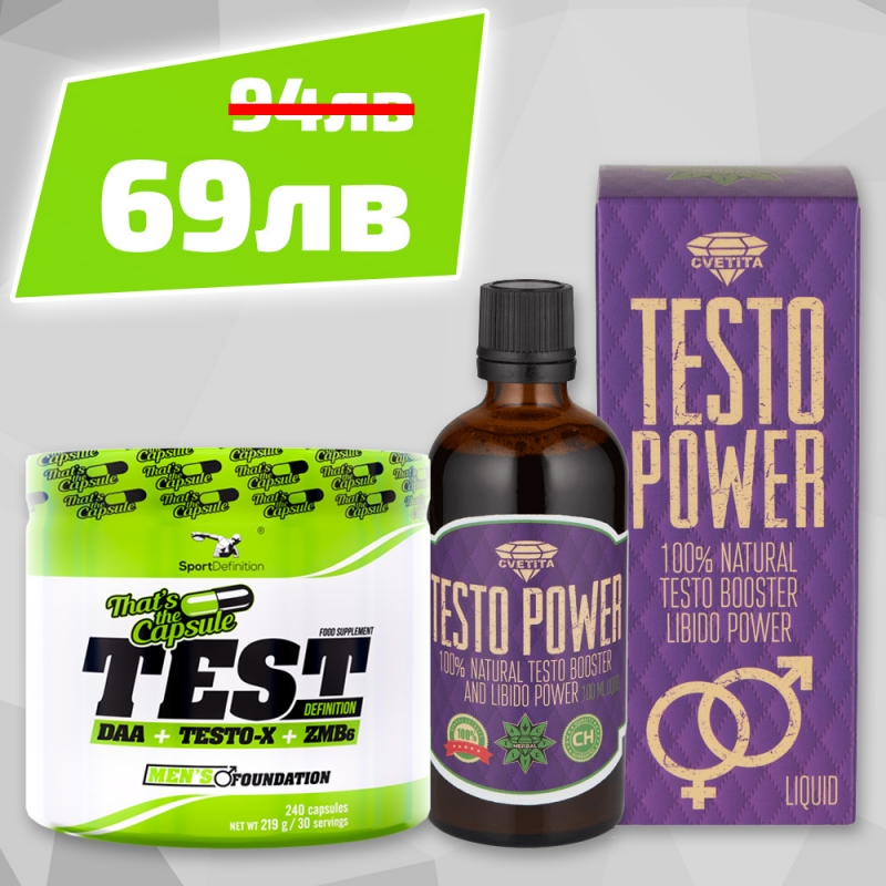 Sport Definition Test Definition 240caps+ Cvetita Herbal Testo Power 100ml