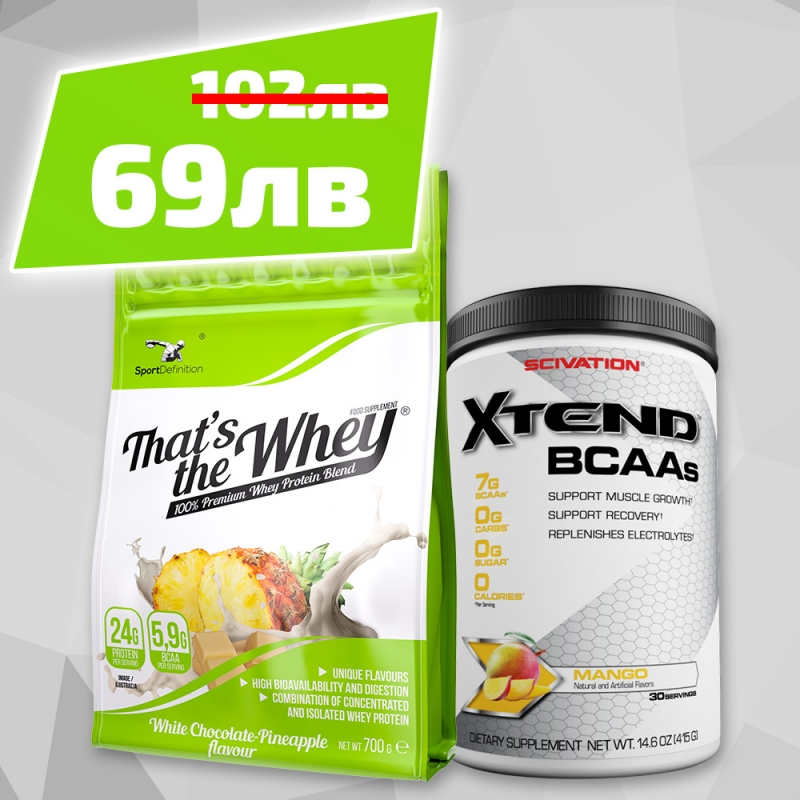 Sport Definition That′s The Whey 700g+ Scivation Xtend 30serv.
