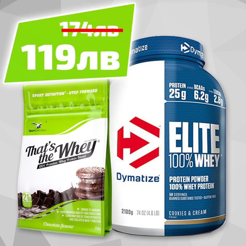 Sport Definition That′s The Whey 700g + Dymatize Elite Whey 2.1kg