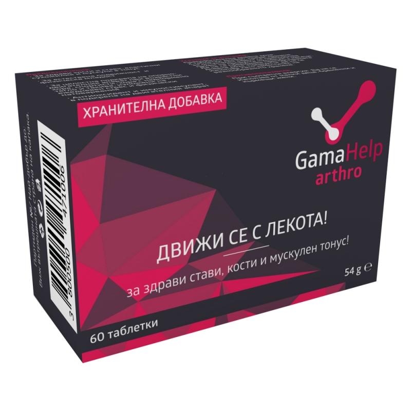 Gama Vita Gamahelp Arthro