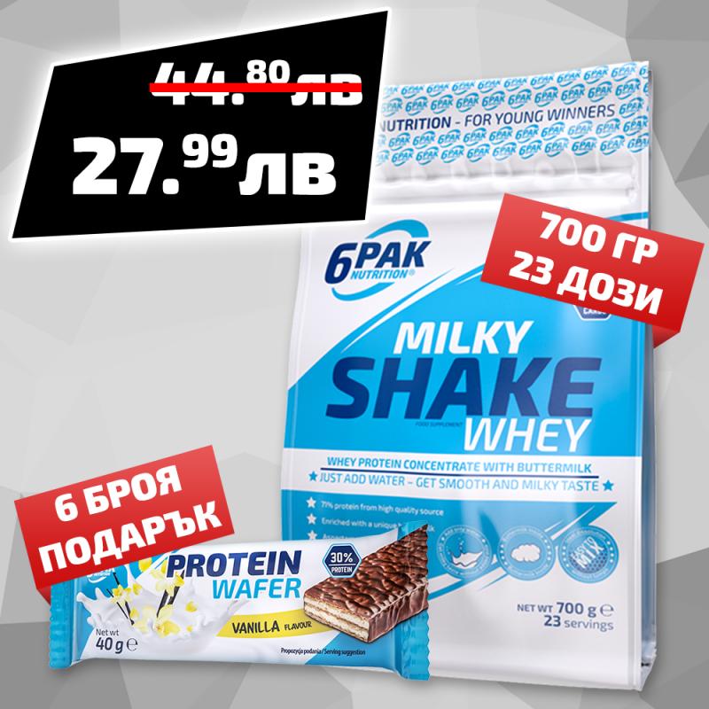 6PAK NUTRITION Milky Shake Whey 700g + Protein Wafer 6 бр. подарък