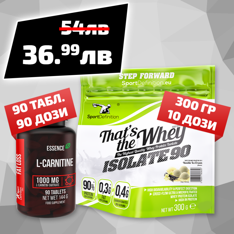 That′s The Whey Isolate 300g + Essence L-carnitine
