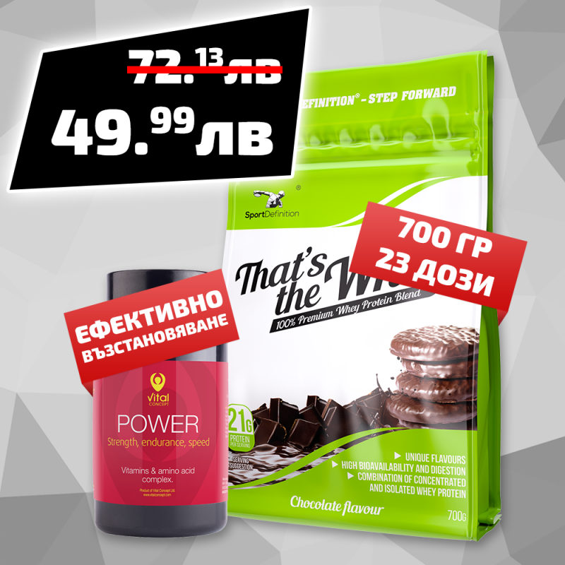 Vital Concept Power + That′s The Whey 700 гр