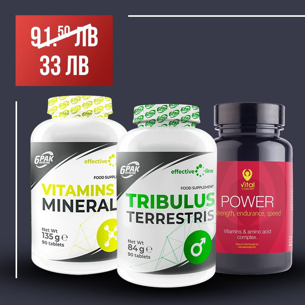 6PAK NUTRITION Vitamins + Tribulus + Power