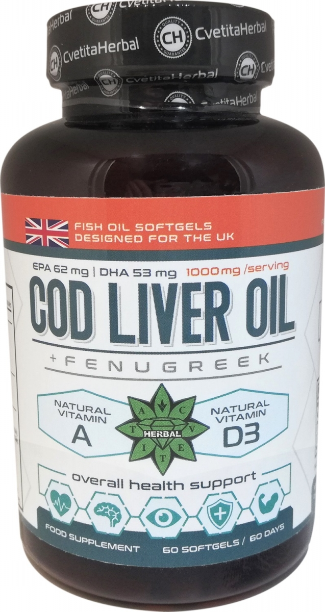 Cvetita Herbal Cod Liver Oil със сминдух - 60caps