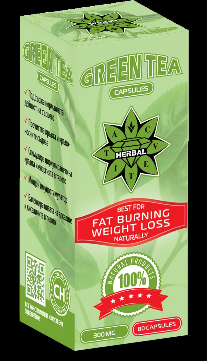 Cvetita Herbal Green Tea 80caps