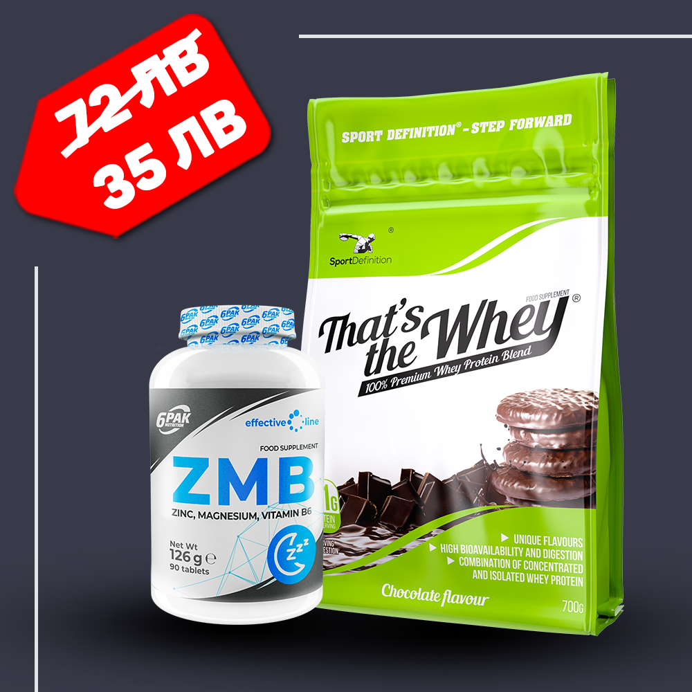 Sport Definition That′s The Whey 700g+zmb