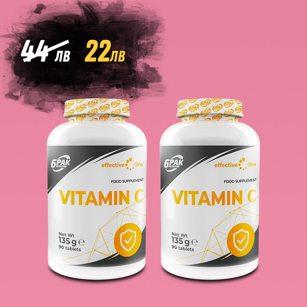 6PAK NUTRITION Vitamin C 90caps + Vitamin C 90caps Free