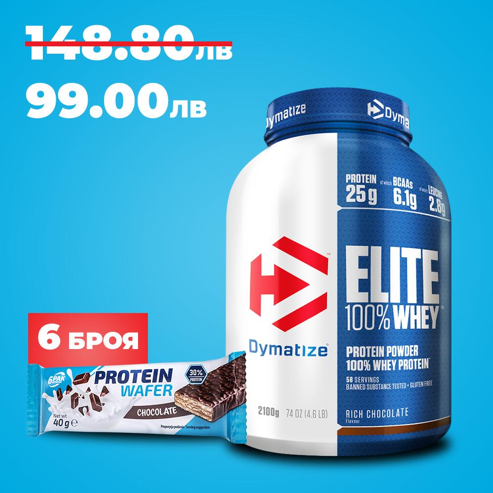 Dymatize Elite Whey 2.1kg + 6бр. Protein Wafers