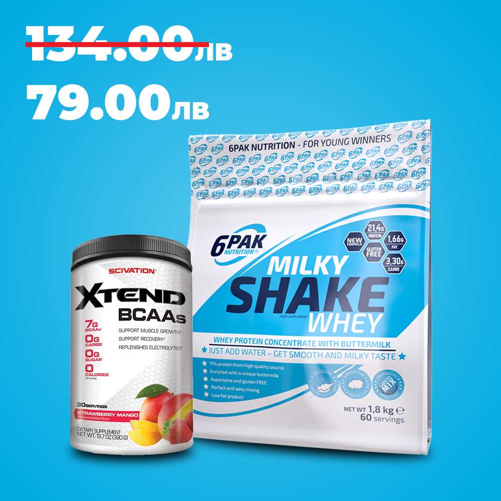 6PAK NUTRITION Milky Shake Whey 1800g + Scivation Xtend 30 Doses Free