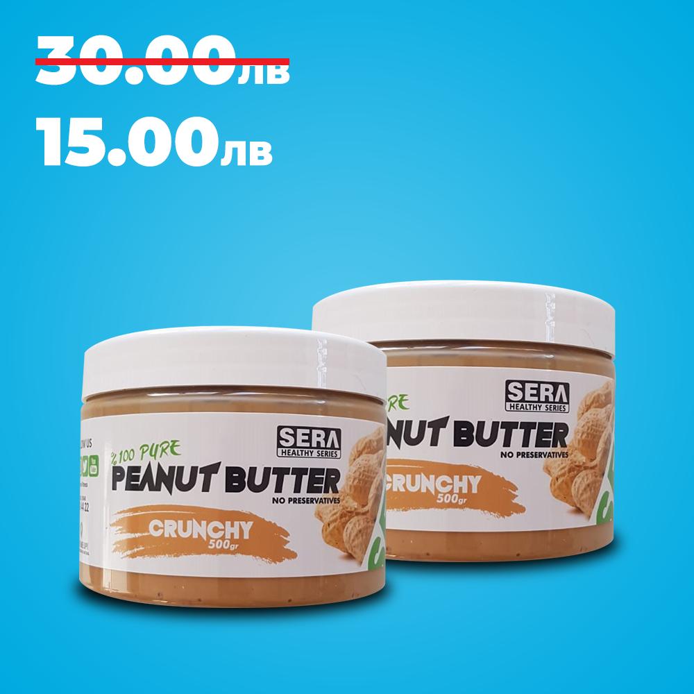 Sera Fitness Peanut Butter + Peanut Butter Free