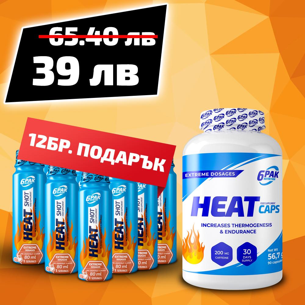 Heat Caps 90caps + Heat Shotx12 Free