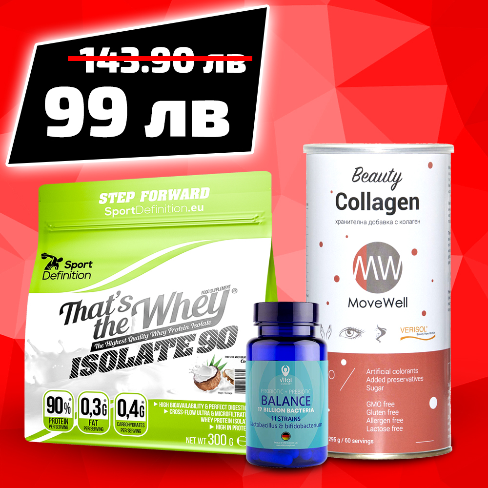 That′s The Whey Isolate 300g + Balance + Collagen