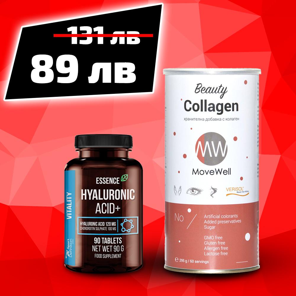 Essence Nutrition Hyaluronic Acid+ + Beauty Collagen