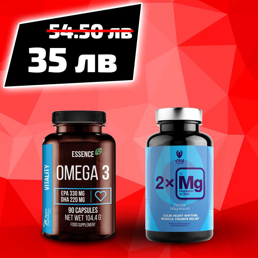 Double Magnesium + Essence Omega 3
