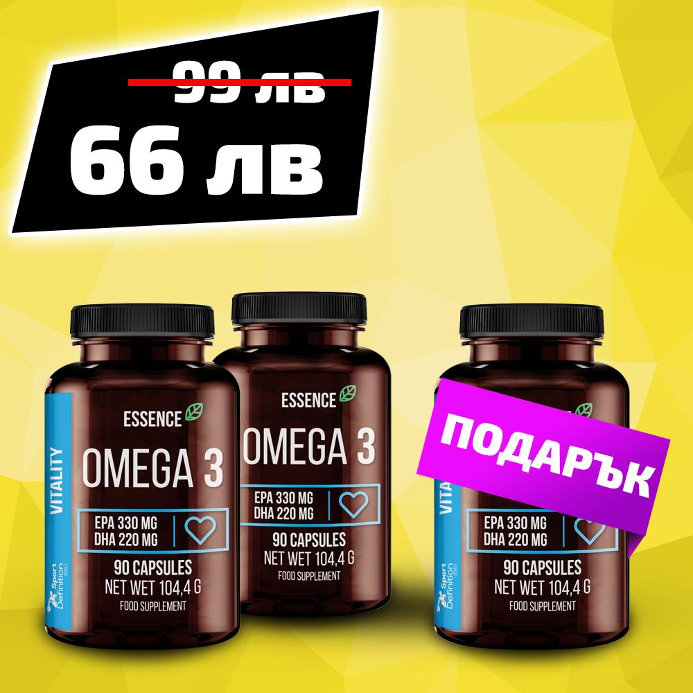 Essence Nutrition Omega 3 2=3