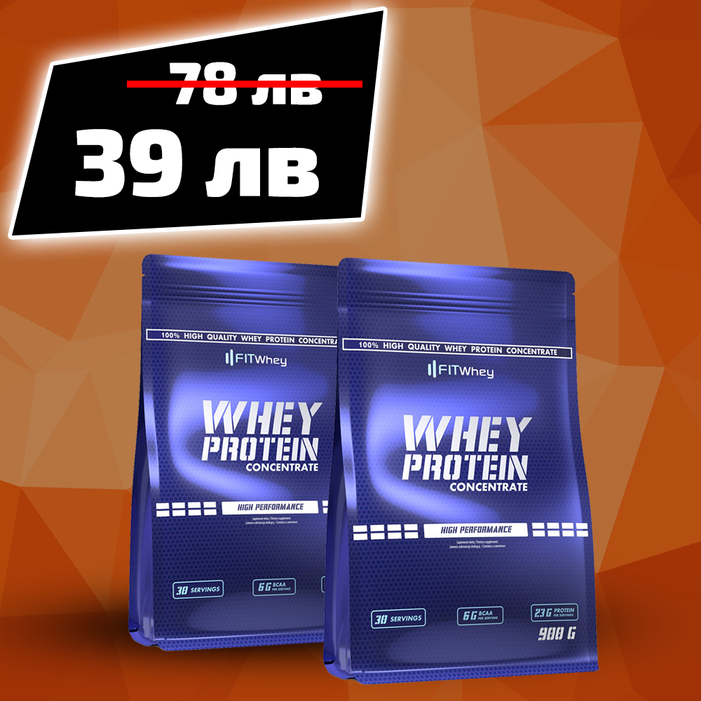 FITWhey Whey Protein Concentrate 900g 1+1 Free