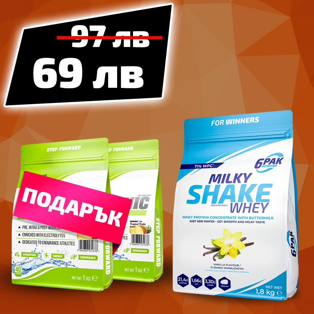6PAK NUTRITION Milky Shake Whey 1,8kg + Carbonicx2 Free