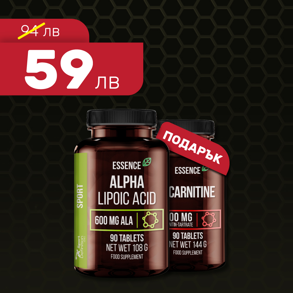 Essence Nutrition Ala 90tabs + L-carnitine 90tabs Free