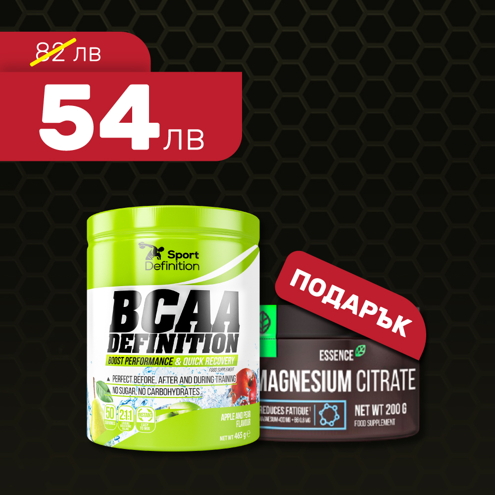 Bcaa Definition + Magnesium Citrate Free