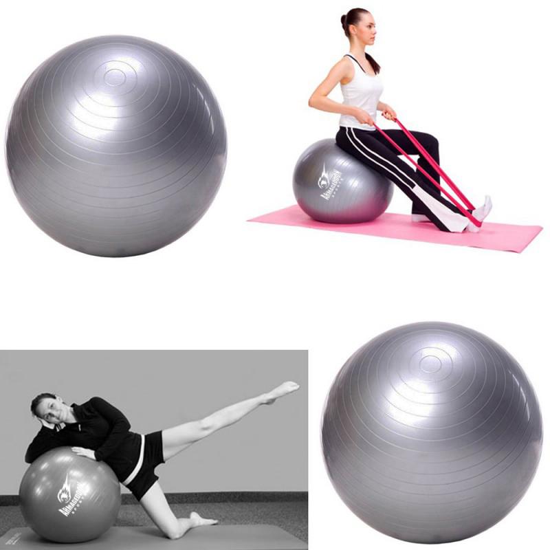 Armageddon Sports Фитнес гимнастическа топка 75 см