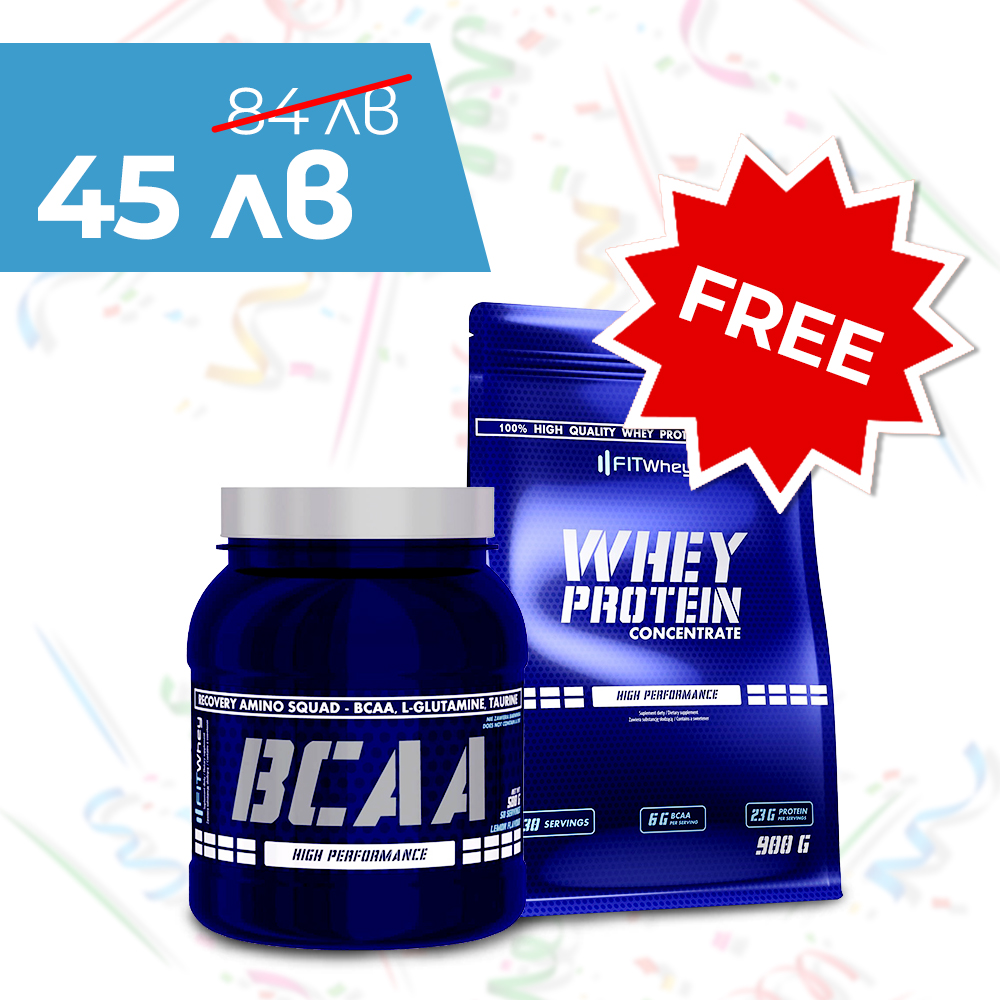 Bcaa 500g + Whey Protein Concentrate 900g Free