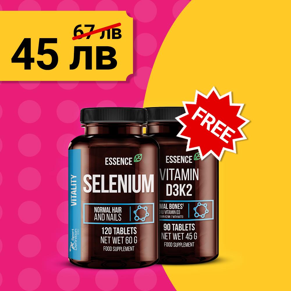 Essence Nutrition Vitamin D3k2 90tabs + Selenium 120tabs
