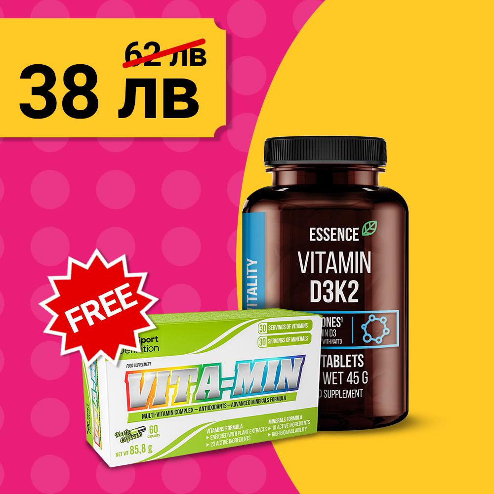 Essence Nutrition Vitamin D3k2 90tabs + Vita-min 60caps Free