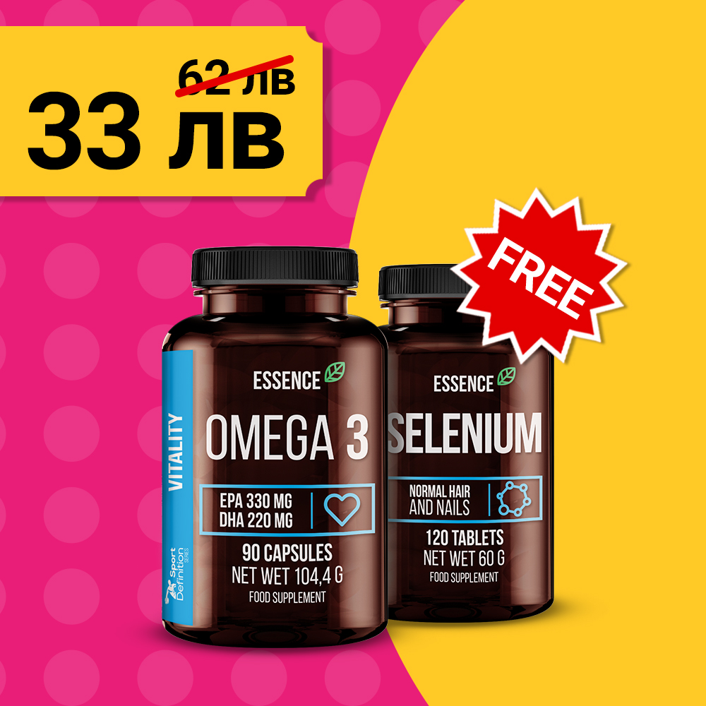 Essence Nutrition Omega 3 90caps + Selenium 120tabs Free