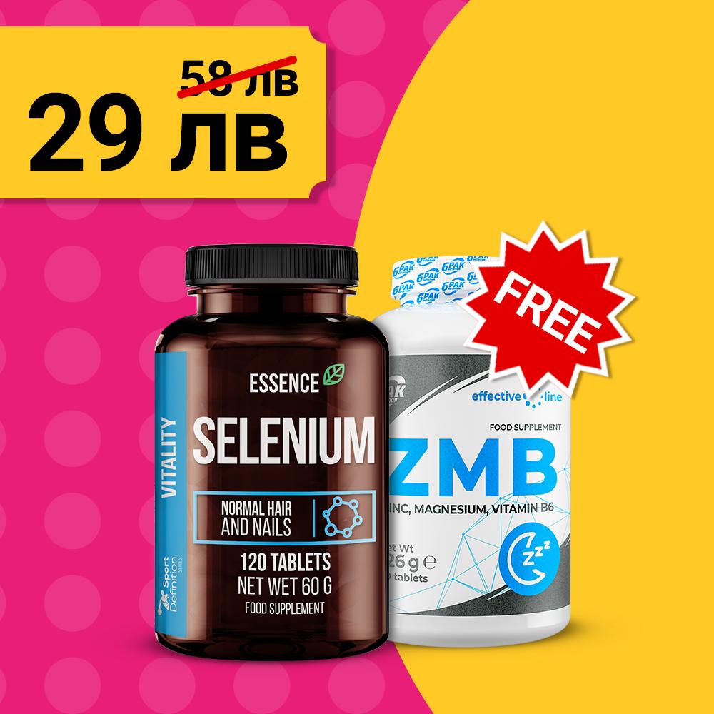 Essence Nutrition Selenium 120tabs + Zmb Free