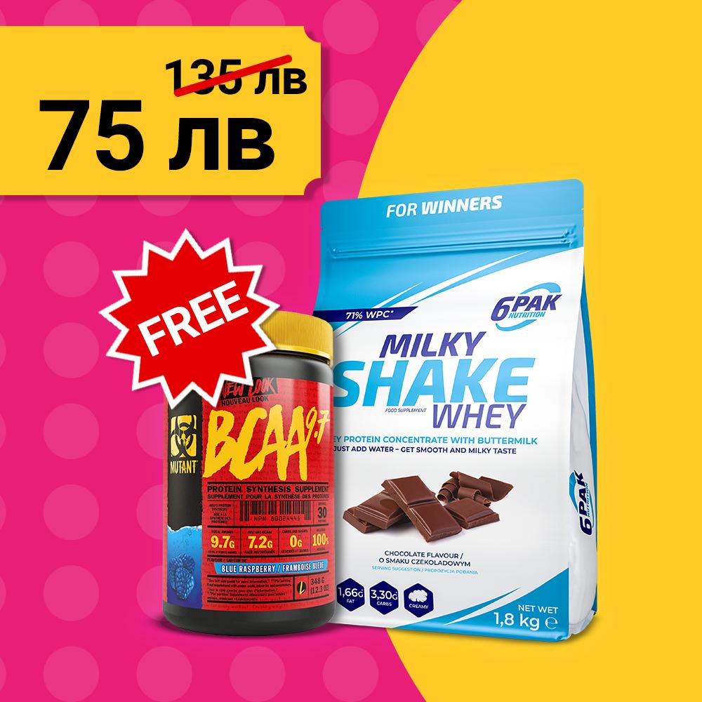 Milky Shake Whey 1,8kg + Bcaa 30serv Free