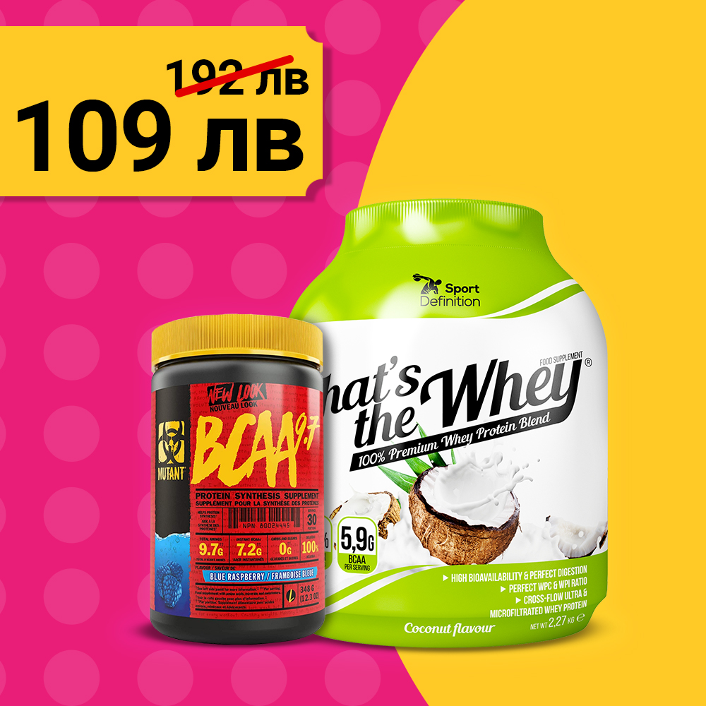 That′s The Whey 2,27kg + Bcaa 30serv