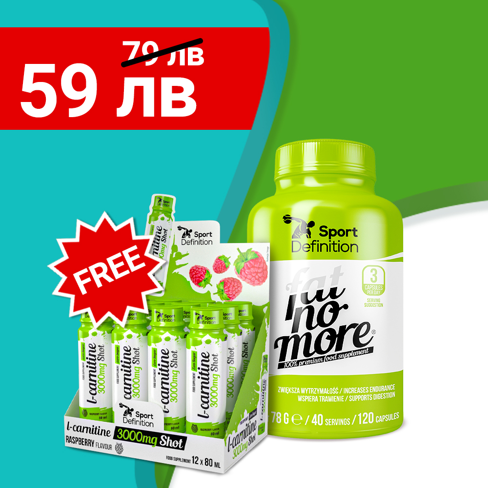 Fat No More 120caps + 12xl-carnitine Shot 3000 Free