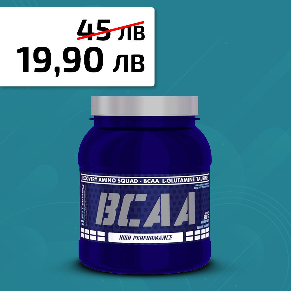 Bcaa 500g (Аминокиселини)