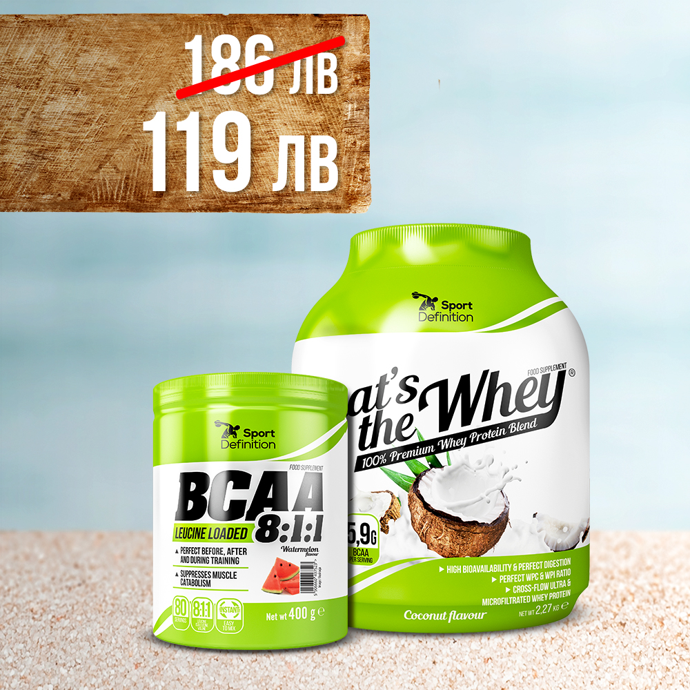 Sport Definition That′s The Whey 2,27kg + Bcaa 8:1:1 400g